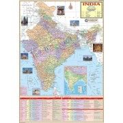 India Political Map (70x100cm)
