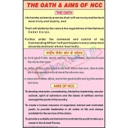 The Oath and Aims of NCC Chart (50x75cm)