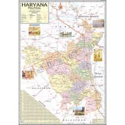 Haryana Political Map  (70x100cm)