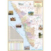 Kerala Political Map (70x100cm)